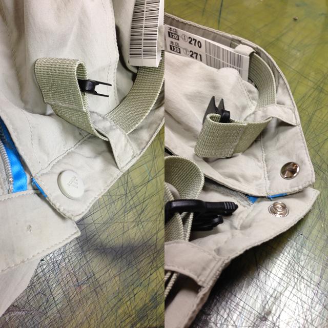 アディダス adidas ズボン ボタン修理