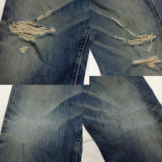 Denime(ドゥニーム)ジーンズ 膝穴リペア ポケット穴修理