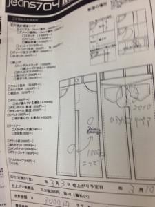 20140308_015936936_iOS