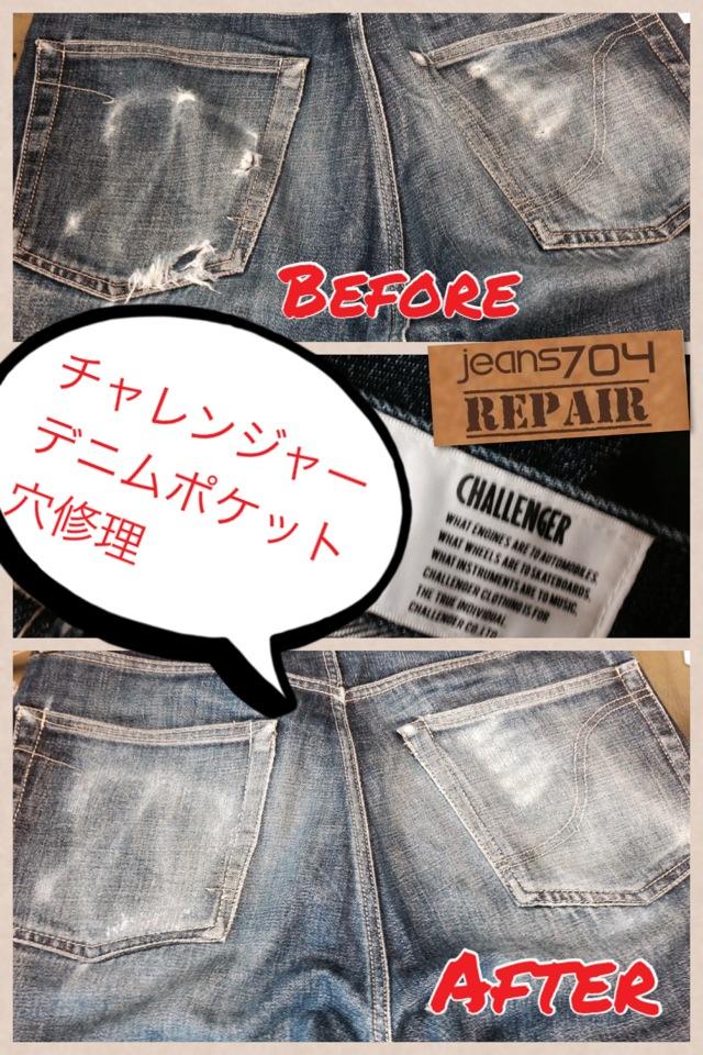 20140723_172737000_iOS
