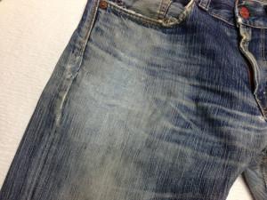 EDWIN503 BLUE TRIP 腿穴修理1