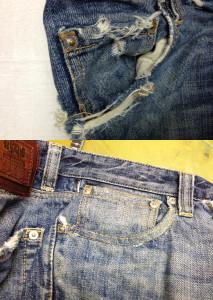 DSQUARED(ディースクエアード)前ポケット修理