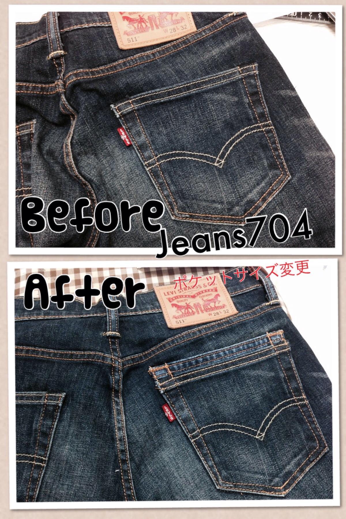 リーバイスジーンズポケットサイズ変更