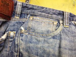 DSQUARED(ディースクエアード)前ポケット修理3