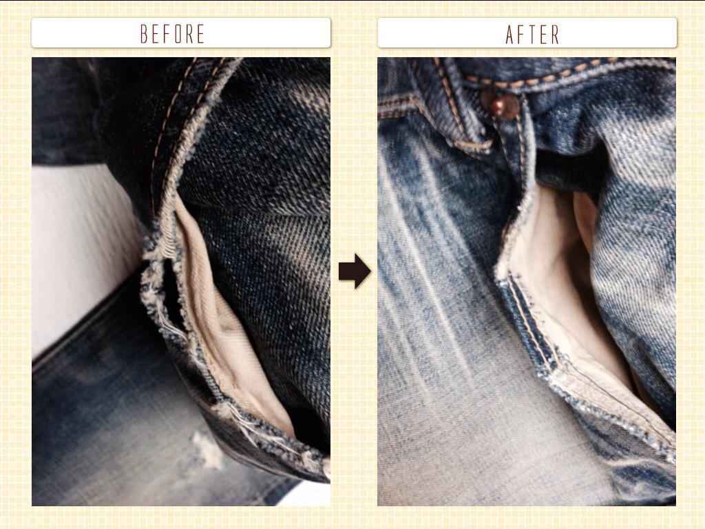 リーバイスジーンズポケット修理