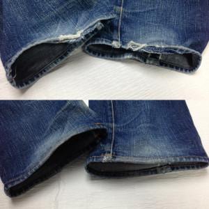 サムライジーンズ 裾ホツレ修理