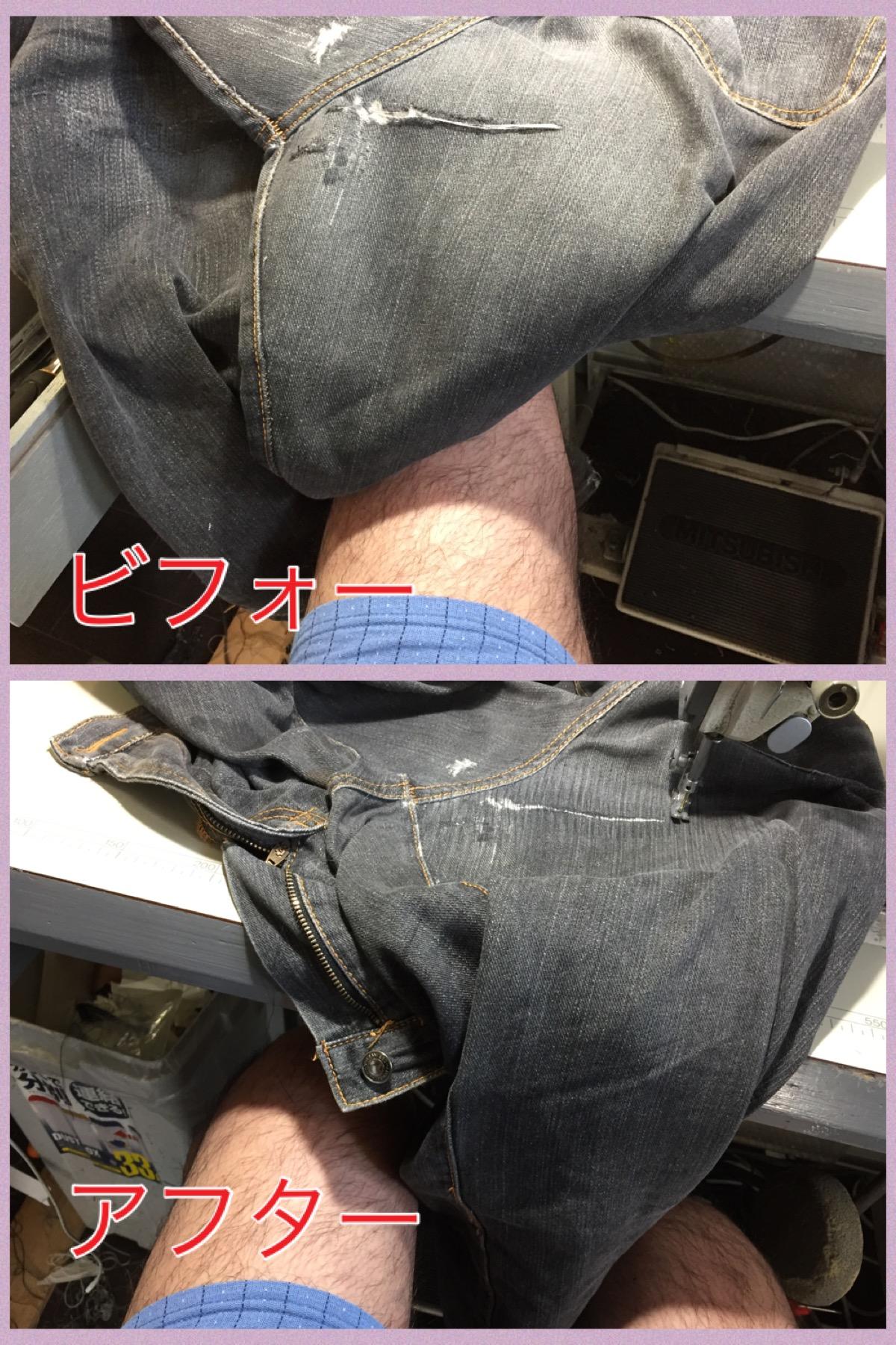 自分のジーンズ