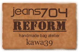 j704reform